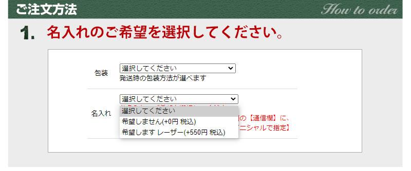 田中帽子 レザー 名入れ サービス デザイン