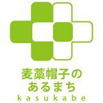 麦藁帽子のあるまちkasukabe(春日部)