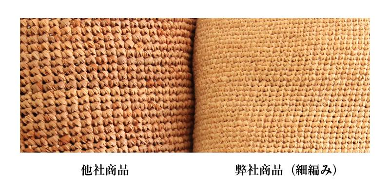 田中帽子店 uk-h090 Nadia ナディア ラフィア 綿麻リボン 女優帽 57.5cm ラフィアの編み方は、細編みと太編みがあります。通常、太編みは1日足らずで完成しますが、細編みは職人が2〜3日かけて丁寧に仕上げていきます。 田中帽子店では細編みを採用しているので、繊細で美しい仕上がりなのはもちろん、かぶり心地感も抜群です。
