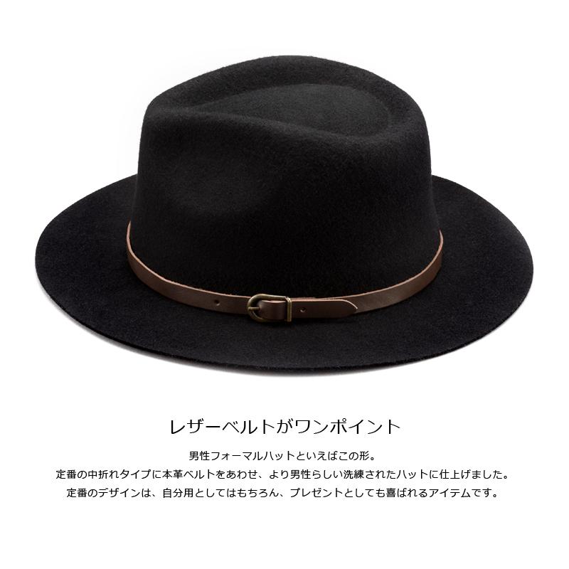 田中帽子店 ウールフェドラー型 つば広中折れハット uk-f003 レザーベルトがワンポイント 男性フォーマルハットといえばこの形。定番の中折れタイプに本革ベルトをあわせ、より男性らしい洗練されたハットに仕上げました。 定番のデザインは、自分用としてはもちろん、プレゼントとしても喜ばれるアイテムです。