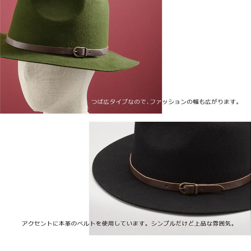 田中帽子店 ウールフェドラー型 つば広中折れハット uk-f003 つば広タイプなので、ファッションの幅も広がります。 アクセントに本革のベルトを使用しています。シンプルだけど上品な雰囲気。