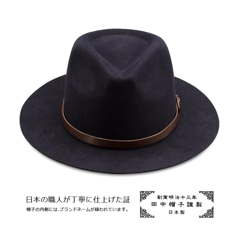 田中帽子店 ウールフェドラー型 つば広中折れハット uk-f003 日本の職人が丁寧に仕上げた証  帽子の内側には、ブランドネームが縫われています。