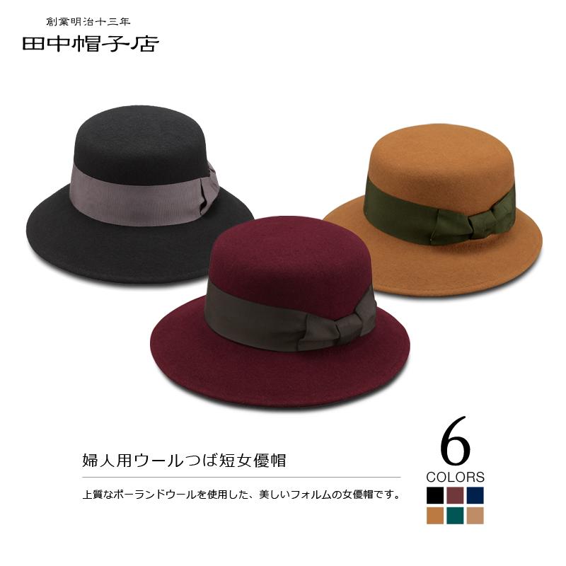 田中帽子店 婦人用ウールつば短女優帽 uk-f004 上質なポーランドウールを使用した、美しいフォルムの女優帽です。 made in japan