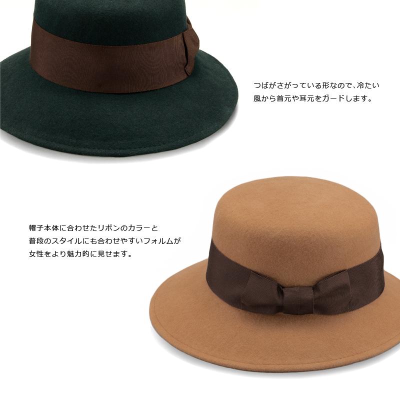 田中帽子店 婦人用ウールつば短女優帽 uk-f004 つばがさがっている形なので、冷たい風から首元や耳元をガードします。 帽子本体に合わせたリボンのカラーと普段のスタイルにも合わせやすいフォルムが女性をより魅力的に見せます。