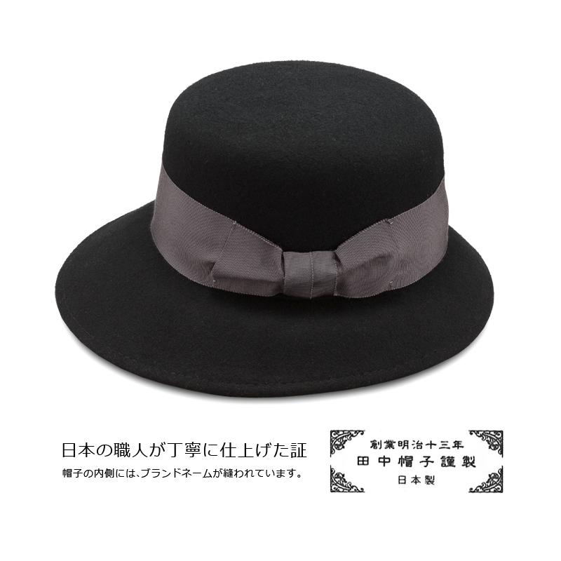田中帽子店 婦人用ウールつば短女優帽 uk-f004 日本の職人が丁寧に仕上げた証  帽子の内側には、ブランドネームが縫われています。
