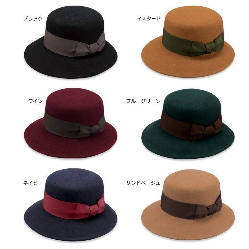 田中帽子店 婦人用ウールつば短女優帽 uk-f004 カラー ブラック、ネイビー、ワイン、カラシ、ブルーグリーン、サンドベージュ