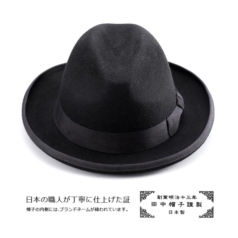 田中帽子店 ウールホンブルグハット uk-f005 日本の職人が丁寧に仕上げた証  帽子の内側には、ブランドネームが縫われています。