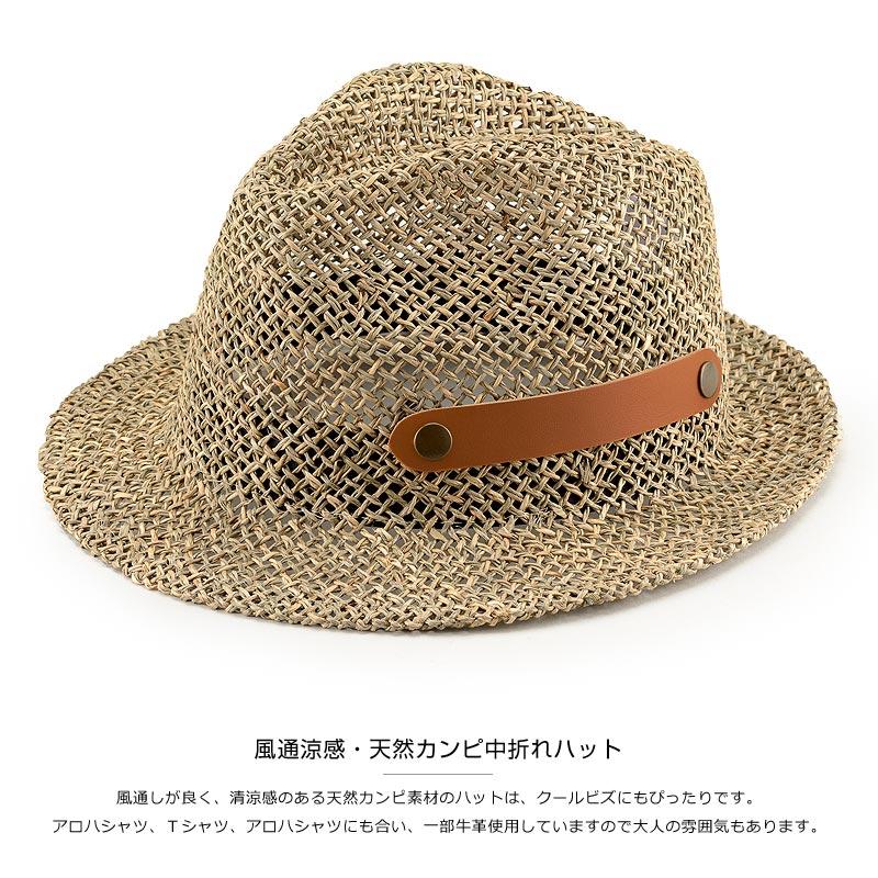 【田中帽子店】通風涼感・天然カンピ中折れハット uk-h006 風通しが良く、清涼感のある天然カンピ素材のハットは、クールビズにもぴったりです。アロハシャツ、Tシャツ、アロハシャツにも合い、一部牛革使用していますので大人の雰囲気もあります。