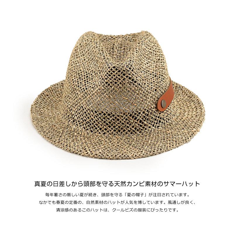 【田中帽子店】通風涼感・天然カンピ中折れハット uk-h006 真夏の日差しから頭部を守る天然カンピ素材のサマーハット 毎年暑さの厳しい夏が続き、頭部を守る「夏の帽子」が注目されています。
