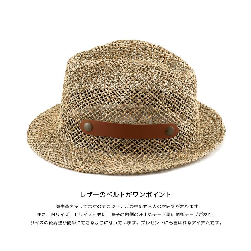【田中帽子店】通風涼感・天然カンピ中折れハット uk-h006 レザーのベルトがワンポイント 一部牛革を使ってますのでカジュアルの中にも大人の雰囲気があります。また、Mサイズ、Lサイズともに、帽子の内側の汗止めテープ裏に調整テープがあり、サイズの微調整が簡単にできるようになっています。プレゼントにも喜ばれるアイテムです。