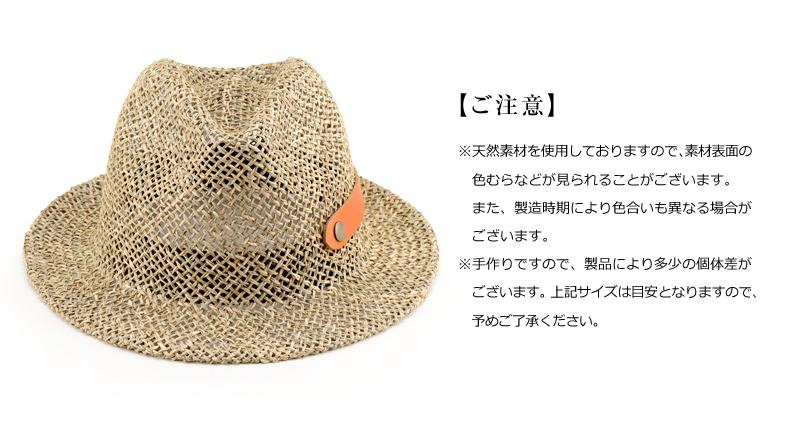 【田中帽子店】通風涼感・天然カンピ中折れハット uk-h006