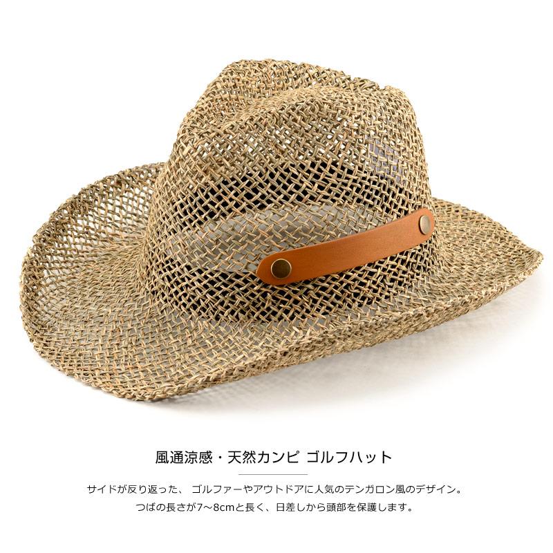 【田中帽子店】通風涼感・天然カンピゴルフ ハット uk-h007 サイドが反り返った、 ゴルファーやアウトドアに人気のテンガロン風のデザイン。つばの長さが7〜8cmと長く、日差しから頭部を保護します。