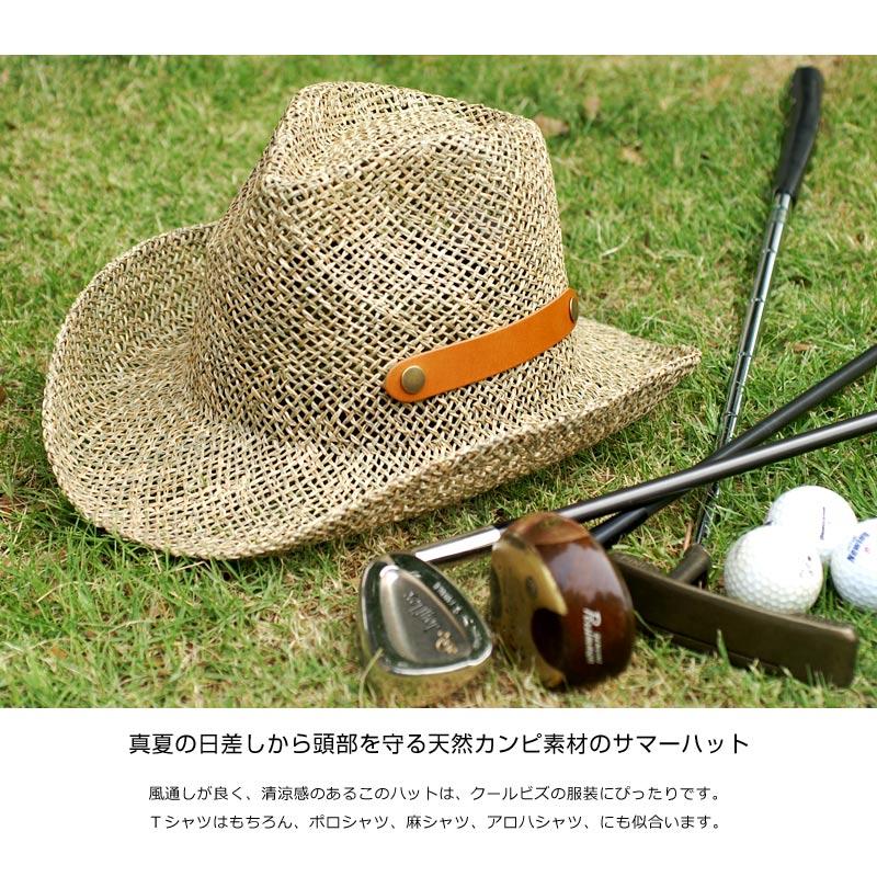 【田中帽子店】通風涼感・天然カンピゴルフ ハット uk-h007 真夏の日差しから頭部を守る天然カンピ素材のサマーハット 風通しが良く、清涼感のあるこのハットは、クールビズの服装にぴったりです。Tシャツはもちろん、ポロシャツ、麻シャツ、アロハシャツ、にも似合います。