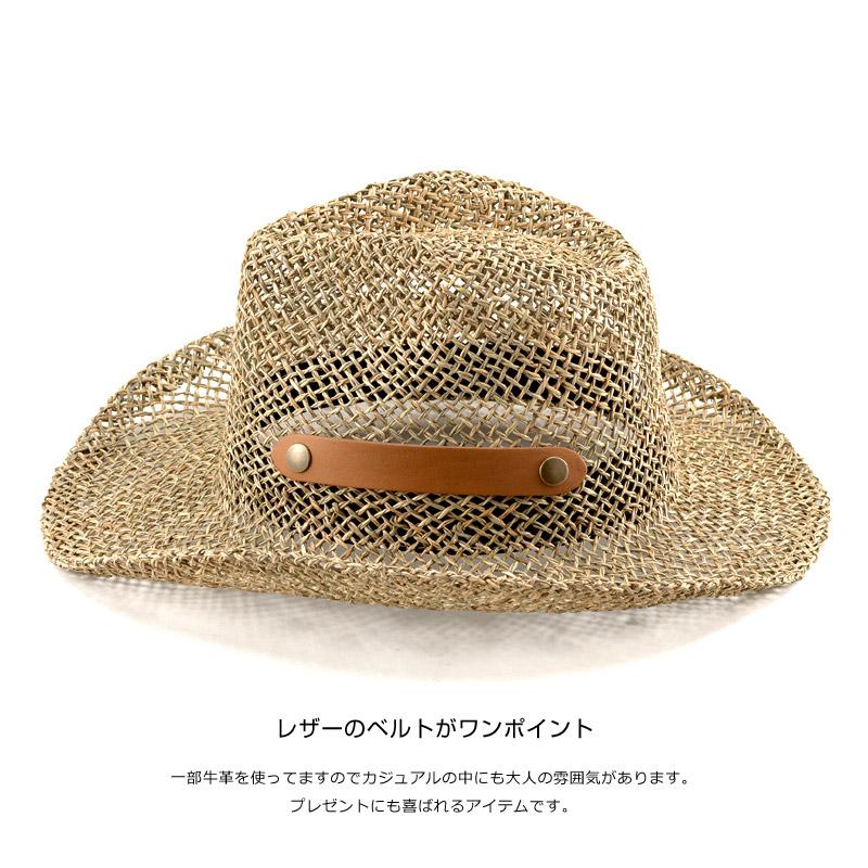 【田中帽子店】通風涼感・天然カンピゴルフ ハット uk-h007 レザーのベルトがワンポイント 一部牛革を使ってますのでカジュアルの中にも大人の雰囲気があります。プレゼントにも喜ばれるアイテムです。
