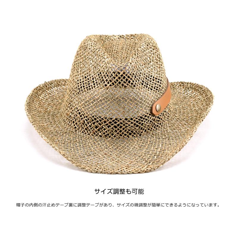 【田中帽子店】通風涼感・天然カンピゴルフ ハット uk-h007 サイズ調整も可能 帽子の内側の汗止めテープ裏に調整テープがあり、サイズの微調整が簡単にできるようになっています。