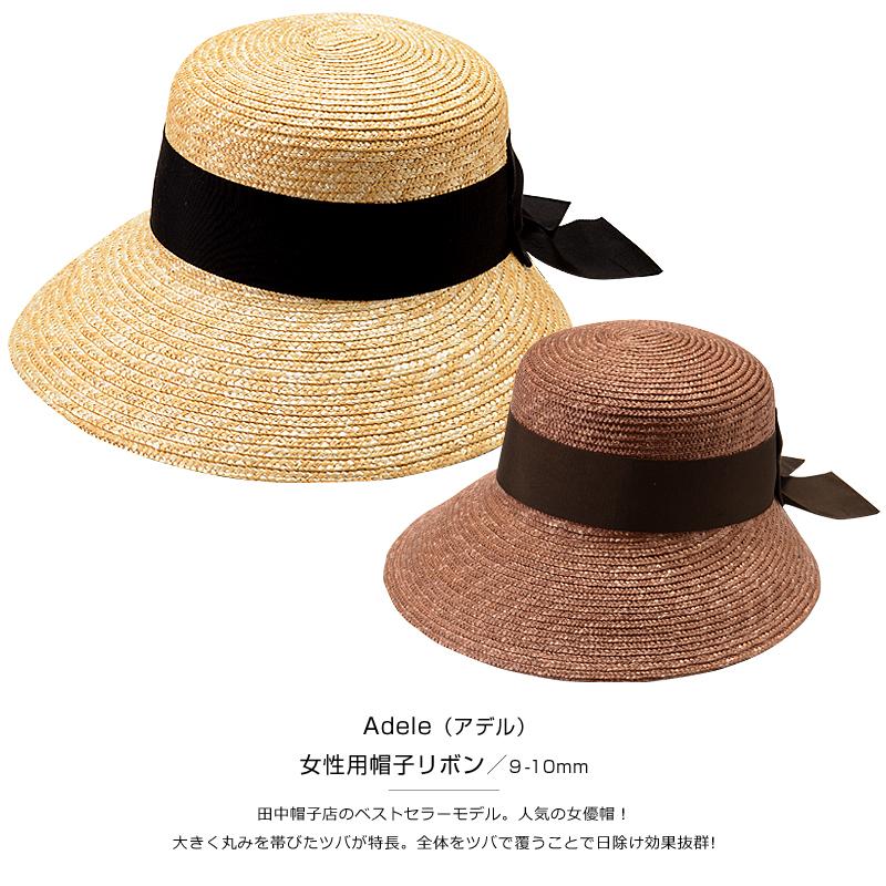 田中帽子(UKプランニング)田中帽子店のベストセラーモデル。人気の女優帽!大きく丸みを帯びたツバが特長。全体をツバで覆うことで日除け効果抜群!