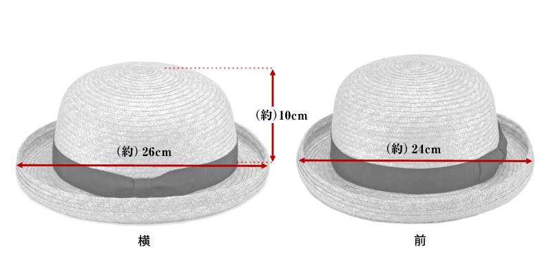 田中帽子店 uk-h010clbk Clement クレマン ボーラーハット 子供用 54cm  サイズ