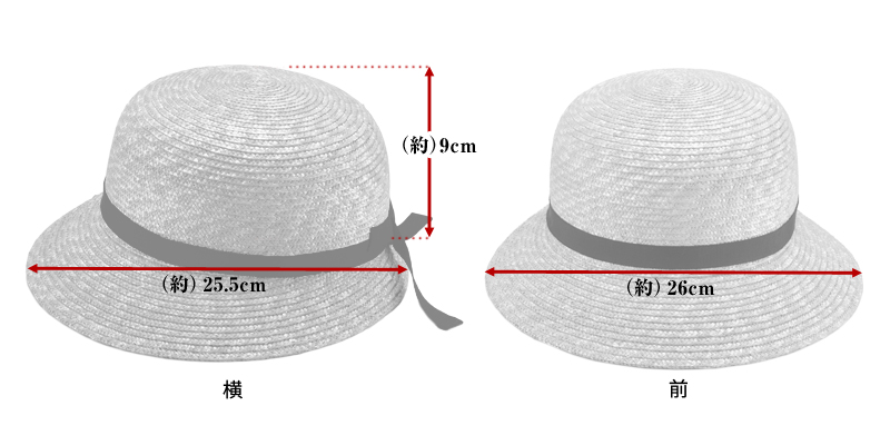 田中帽子店 uk-h010 Petit プティ つば短 女優帽 子供用 54cm  サイズ