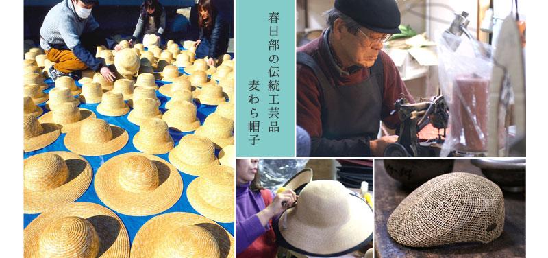 田中帽子店について About  TANAKA HAT 130年以上の歴史と伝統 埼玉県春日部市の老舗帽子店 百年の歴史と伝統の田中帽子店 日本人の頭型で作られた、日本人のための麦わら帽子