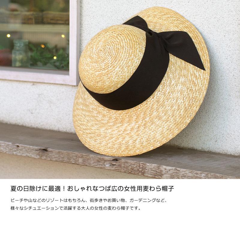 【田中帽子店】UK-H012 Grand(グラン)女性用麦わら帽子/7-8mm夏の日除けに最適!おしゃれなつば広の女性用麦わら帽子 ビーチや山などのリゾートはもちろん、街歩きやお買い物、ガーデニングなど、様々なシチュエーションで活躍する大人の女性の麦わら帽子です。