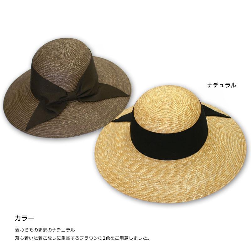 【田中帽子店】UK-H012 Grand(グラン)女性用麦わら帽子/7-8mm カラー 麦わらそのままのナチュラル落ち着いた着こなしに重宝するブラウンの2色をご用意しました。