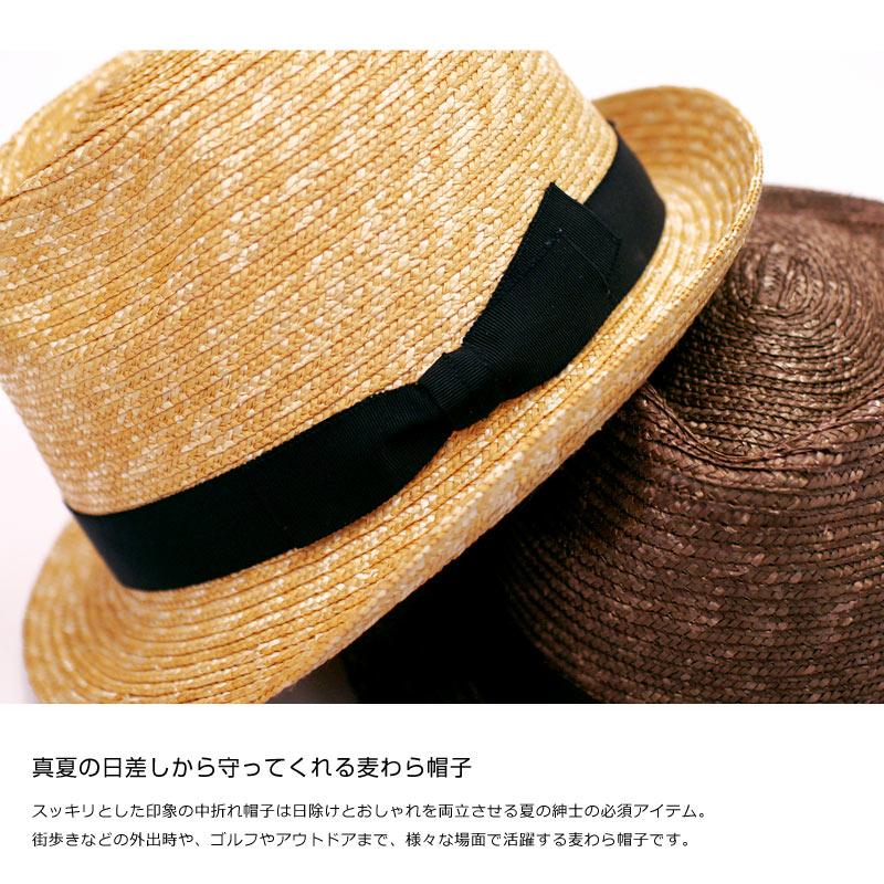 【田中帽子店】Alain(アラン)中折れ麦わら帽子/7-8mm 真夏の日差しから守ってくれる麦わら帽子。スッキリとした印象の中折れ帽子は日除けとおしゃれを両立させる夏の紳士の必須アイテム。街歩きなどの外出時や、ゴルフやアウトドアまで、様々な場面で活躍する麦わら帽子です。