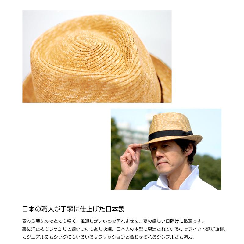 【田中帽子店】Alain(アラン)中折れ麦わら帽子/7-8mm 日本の職人が丁寧に仕上げた日本製。麦わら製なのでとても軽く、風通しがいいので蒸れません。夏の厳しい日除けに最適です。裏に汗止めもしっかりと縫いつけてあり快適。日本人の木型で製造されているのでフィット感が抜群。カジュアルにもシックにもいろいろなファッションと合わせられるシンプルさも魅力。