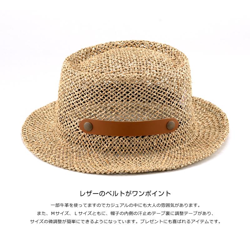 【田中帽子店】通風涼感・天然カンピポークパイハット uk-h021 レザーのベルトがワンポイント 一部牛革を使ってますのでカジュアルの中にも大人の雰囲気があります。また、Mサイズ、Lサイズともに、帽子の内側の汗止めテープ裏に調整テープがあり、サイズの微調整が簡単にできるようになっています。プレゼントにも喜ばれるアイテムです。