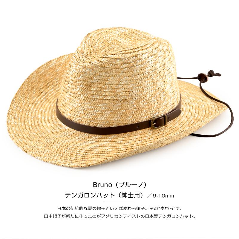"""Bruno(ブルーノ)テンガロンハット(紳士用)/9-10mm日本の伝統的な夏の帽子といえば麦わら帽子。その""""麦わら""""で、田中帽子が新たに作ったのがアメリカンテイストの日本製テンガロンハット。"""