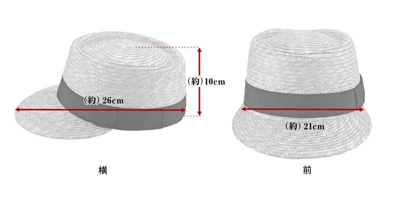 田中帽子店 uk-h027 Mathis マチス 婦人用 麦わら キャップ 57cm  サイズ