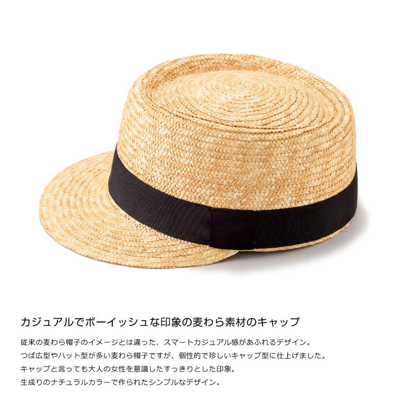 【田中帽子店】UK-H027 Mathis(マチス)麦わらキャップ(婦人用)/9-10mm カジュアルでボーイッシュな印象の麦わら素材のキャップ従来の麦わら帽子のイメージとは違った、スマートカジュアル感があふれるデザイン。つば広型やハット型が多い麦わら帽子ですが、個性的で珍しいキャップ型に仕上げました。キャップと言っても大人の女性を意識したすっきりとした印象。生成りのナチュラルカラーで作られたシンプルなデザイン。