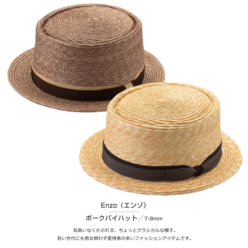 【田中帽子店】 UK-H036Enzo(エンゾ)ポークパイハット/7-8mm 気負いなくかぶれる、ちょっとクラシカルな帽子。若い世代にも男女問わず愛用者の多いファッションアイテムです。