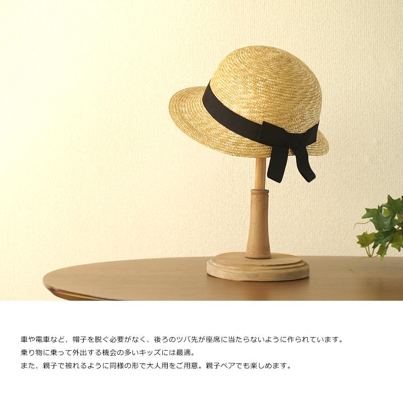 【田中帽子店】UK-H038 Clara(クララ)フード型親子ペア帽子(子供用)/7-8mm 車や電車など、帽子を脱ぐ必要がなく、後ろのツバ先が座席に当たらないように作られています。乗り物に乗って外出する機会の多いキッズには最適。また、親子で被れるように同様の形で大人用をご用意。親子ペアでも楽しめます。