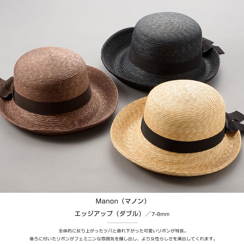 【田中帽子店】UK-H040 Manon(マノン)エッジアップ(ダブル)/7-8mm 全体的に反り上がったツバと垂れ下がった可愛いリボンが特長。後ろに付いたリボンがフェミニンな雰囲気を醸し出し、より女性らしさを演出してくれます。