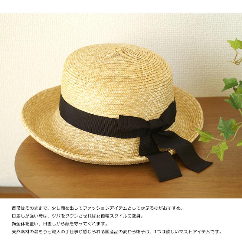 【田中帽子店】UK-H040 Manon(マノン)エッジアップ(ダブル)/7-8mm 普段はそのままで、少し顔を出してファッションアイテムとしてかぶるのがおすすめ。日差しが強い時は、ツバをダウンさせれば女優帽スタイルに変身。顔全体を覆い、日差しから顔を守ってくれます。天然素材の温もりと職人の手仕事が感じられる国産品の麦わら帽子は、1つは欲しいマストアイテムです。