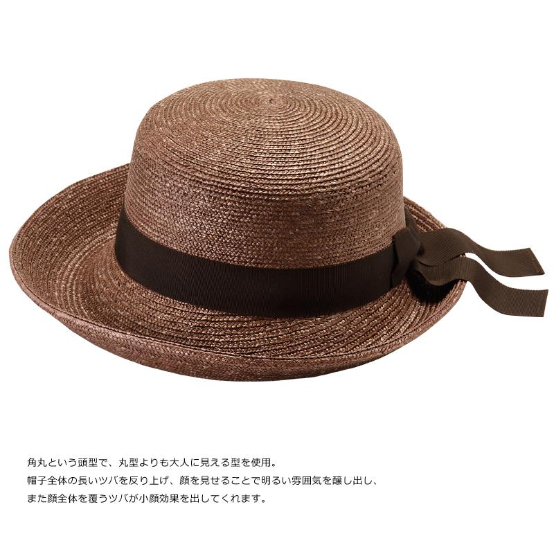 【田中帽子店】UK-H040 Manon(マノン)エッジアップ(ダブル)/7-8mm 角丸という頭型で、丸型よりも大人に見える型を使用。帽子全体の長いツバを反り上げ、顔を見せることで明るい雰囲気を醸し出し、また顔全体を覆うツバが小顔効果を出してくれます。