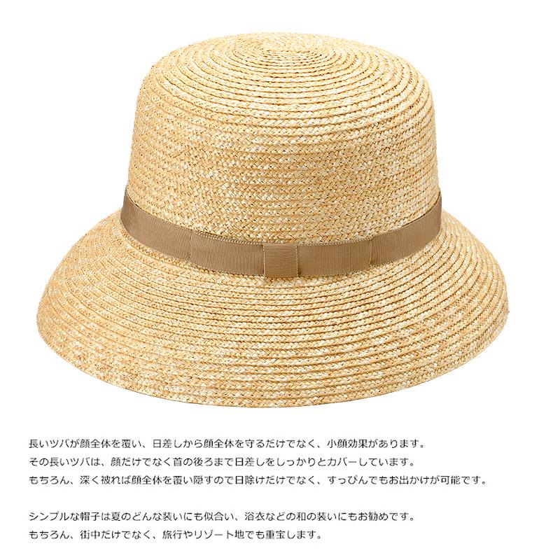 田中帽子 百年の歴史を誇る老舗帽子店