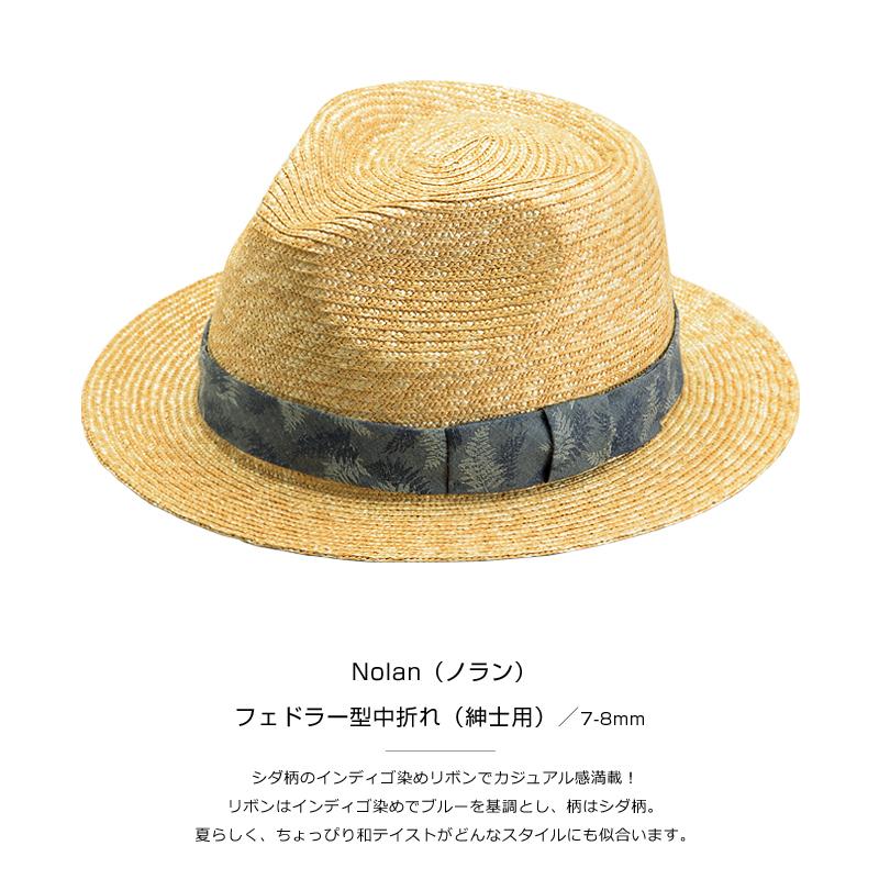 【田中帽子店】UK-H045 Nolan(ノラン)フェドラー型中折れ(紳士用)/7-8mmシダ柄のインディゴ染めリボンでカジュアル感満載!リボンはインディゴ染めでブルーを基調とし、柄はシダ柄。夏らしく、ちょっぴり和テイストがどんなスタイルにも似合います。