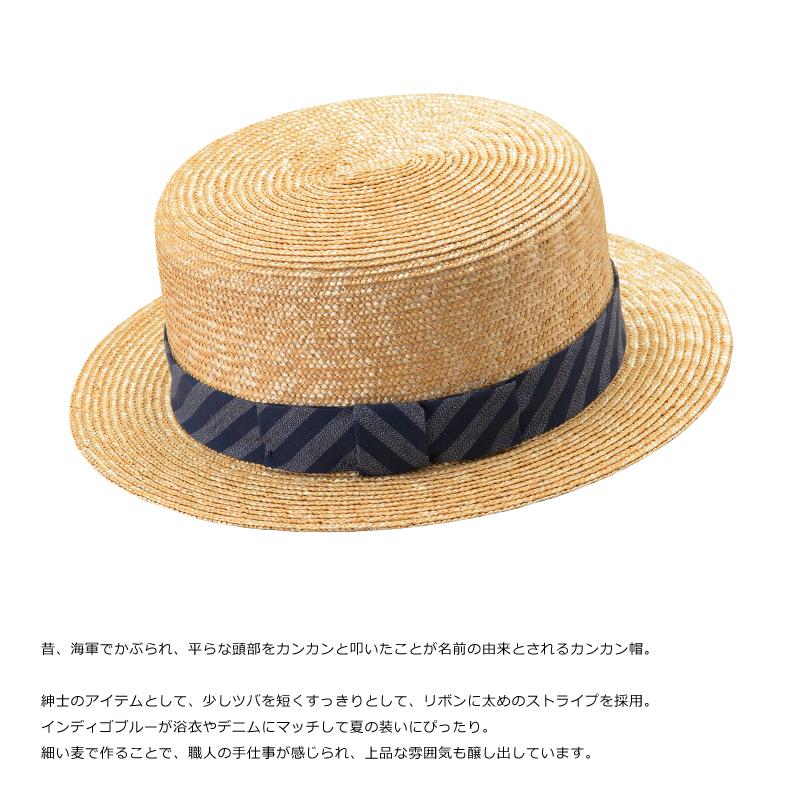 【田中帽子店】uk-h046 Marin/h(マラン・オム)紳士用カンカン帽子(藍染ストライプ)/7-8mm昔、海軍でかぶられ、平らな頭部をカンカンと叩いたことが名前の由来とされるカンカン帽。紳士のアイテムとして、少しツバを短くすっきりとして、リボンに太めのストライプを採用。インディゴブルーが浴衣やデニムにマッチして夏の装いにぴったり。細い麦で作ることで、職人の手仕事が感じられ、上品な雰囲気も醸し出しています。