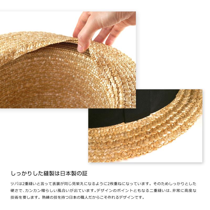 【田中帽子店】uk-h048 田中帽子店 鬼麦カンカン帽 和装にもマッチする個性派クラシカル帽子黒の太いリボンがよりクラシカルな雰囲気を醸し出します。洋服はもちろん、浴衣など和装に似合います。