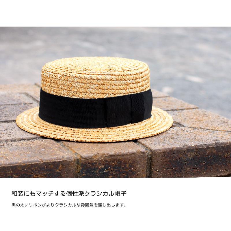田中帽子店 鬼麦カンカン帽 uk-h048 和装にもマッチする個性派クラシカル帽子 黒の太いリボンがよりクラシカルな雰囲気を醸し出します。リボンにはアンティークゴールドのプレートをあしらい、プレミアム感たっぷりです。