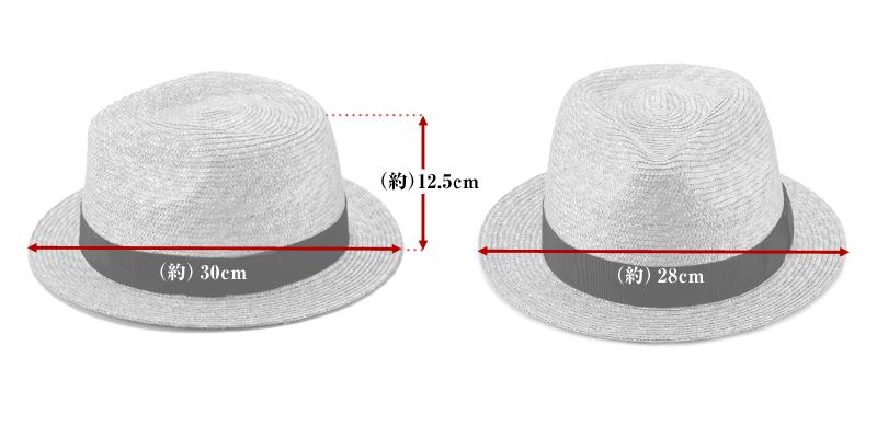 田中帽子店 uk-h052 Glan グレン フェドラー型 中折れ 麦わら 帽子 サイズ