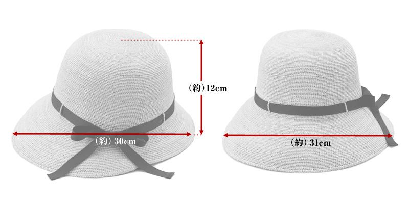 田中帽子店 uk-h055 Chloe クロエ ラフィア 女優帽(58cm)