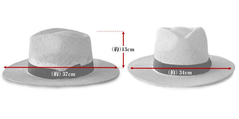 田中帽子店 uk-h059 Cyril シリル ケンマ草 フェドラー型 つば広 中折れ帽子サイズ