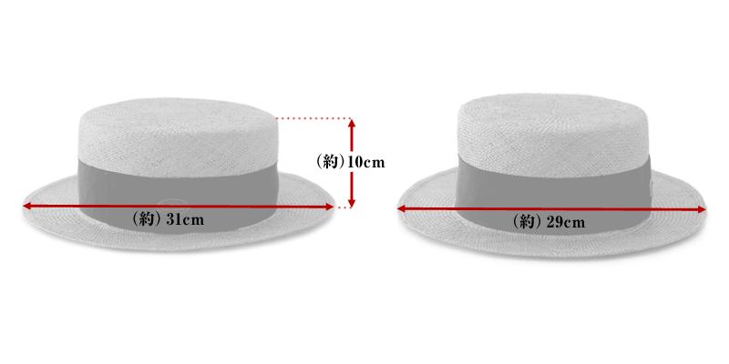 田中帽子店 uk-h051 Margot  h マルゴ オム ケンマ草 カンカン帽 (60cm)サイズ