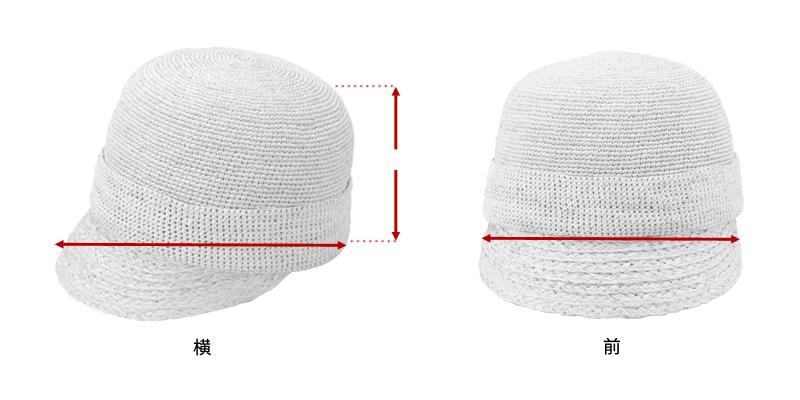 田中帽子店 uk-h063 Mimi ミミ ラフィア キャスケット 57.5cm  サイズ