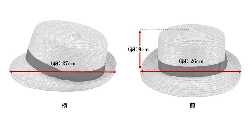 田中帽子店 uk-h064 Colette コレット カンカン型 中折れハット 57.5cm  サイズ