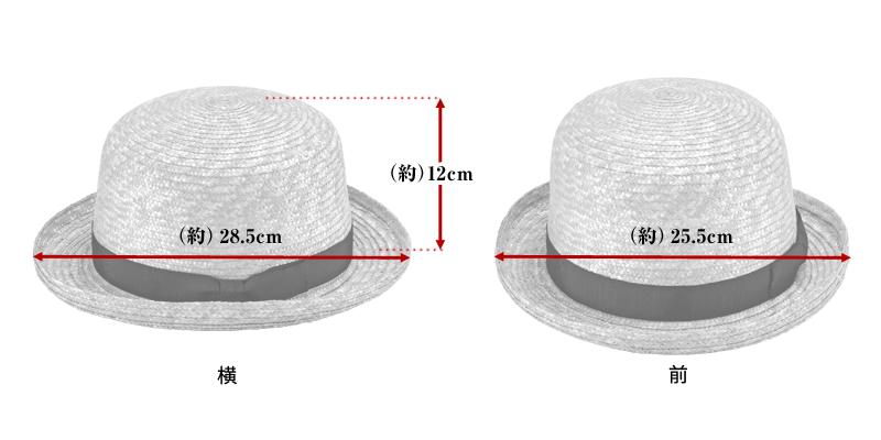 田中帽子店 uk-h065 Carla カーラ ボーラーハット 麦わら帽子 57.5cm  サイズ
