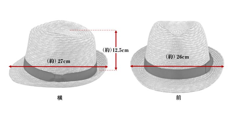 田中帽子店 uk-h067 Loan ロアン 女性用 中折れ 麦わら帽子 57.5cm  サイズ