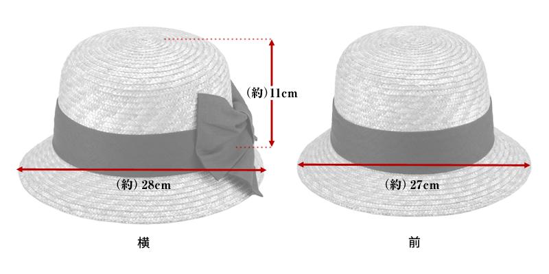 田中帽子店 uk-h069 Sala サラ 麦わら クロッシェ 57.5cm  サイズ